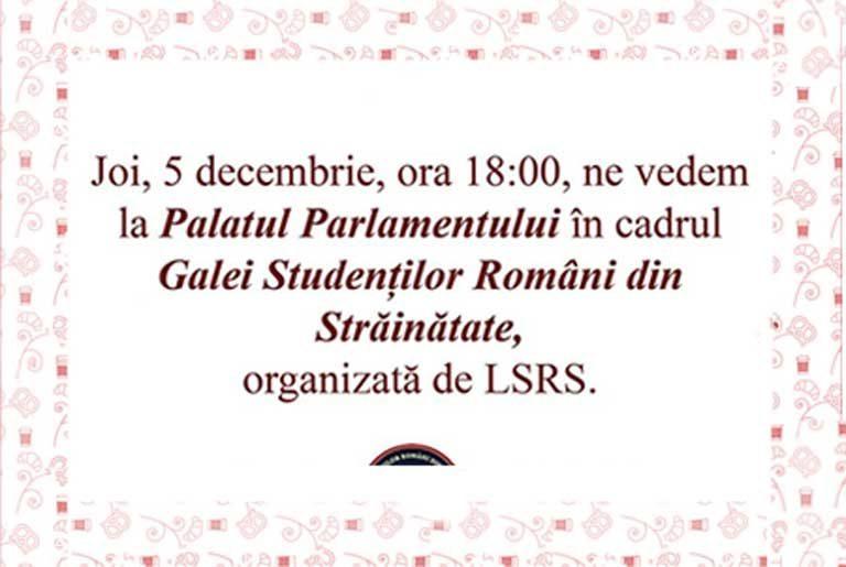 Gala Studenților Români din Străinătate 2017